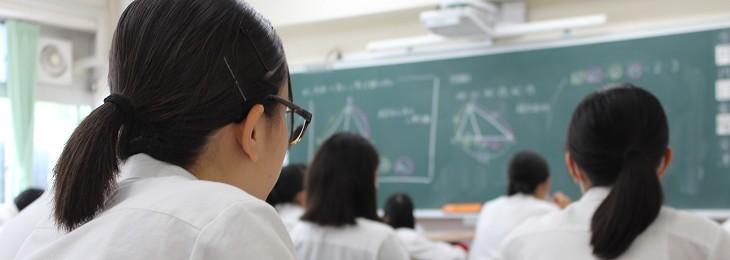 公的な学費軽減制度